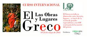 Curso Internacional: Las obras y lugares de El Greco
